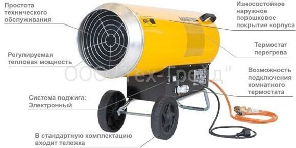 desc_mobile_gas_heaters_blp103e